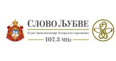 Radio Slovo Ljubve Beograd