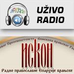 Radio Iskon Vranje