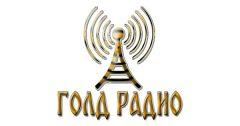 Radio GOLD Braničevo