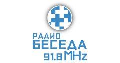 Radio Beseda Novi Sad
