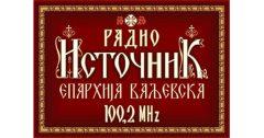 Radio Istočnik Valjevo