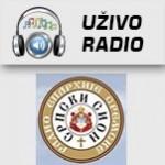 Radio Srpski Sion Ruma