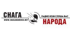 Radio Snaga Naroda