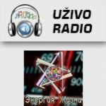 Radio Energija Života Rusija