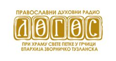 Radio Logos Brčko
