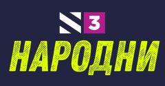 Radio S3 Narodni Beograd