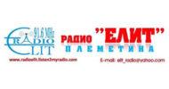 Radio Elit Plemetina