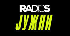 Radio S Južni Beograd