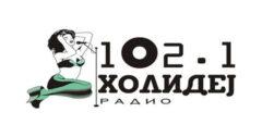 Radio Holidej Prilep