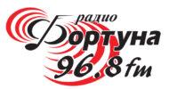 Radio Fortuna Skopje
