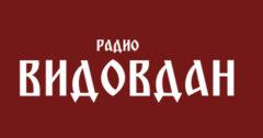 Radio Vidovdan Beograd