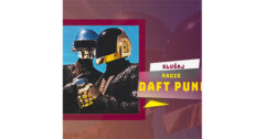 Radio Kanal 6 Daft Punk Beograd