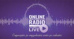 Gostivarpress Makedonski Folk Radio